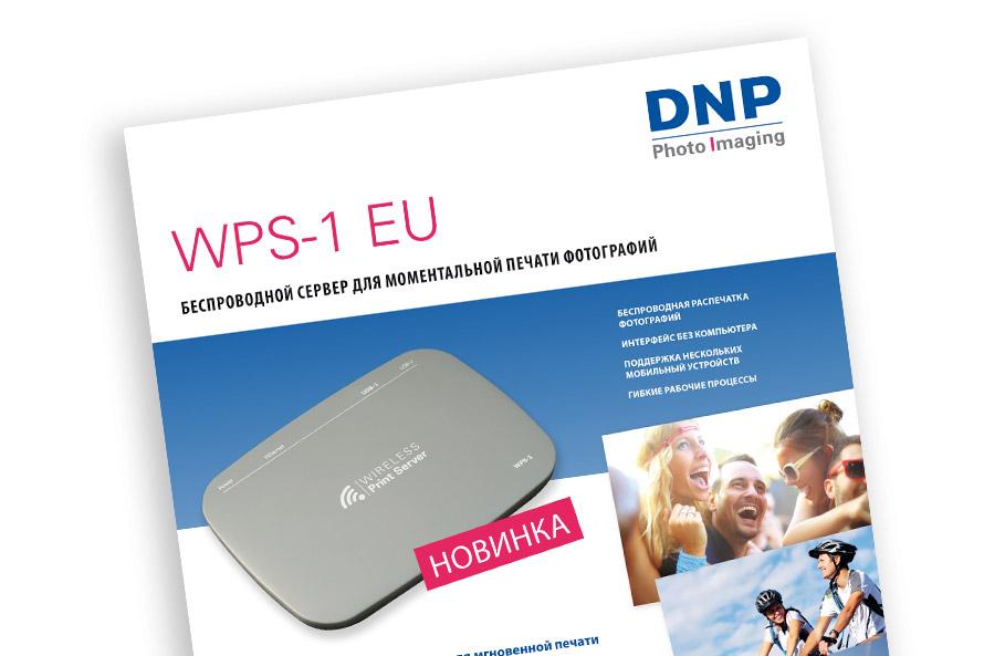 DNP brochure