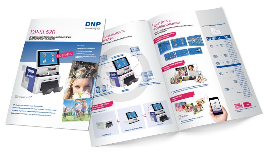 brochure-DNP-4pages